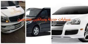 سيارات صغيرة و سيارات فان عائلية مع سائق في تبليسي